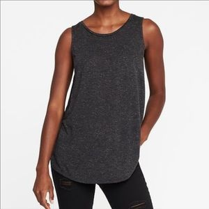 Old Navy Relaxed Swing Tank Top Gray Gold XS